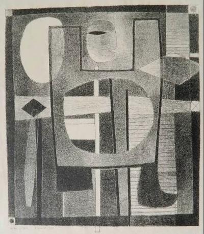Miyoko Ito black and whitel abstract painting